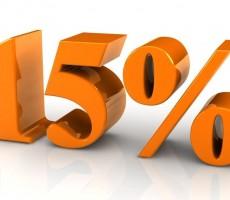 15% СКИДКА В ДЕНЬ РОЖДЕНИЯ