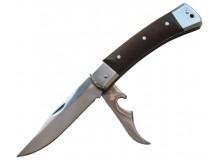 """Нож складной """"Соболь"""". Двухпредметный"""
